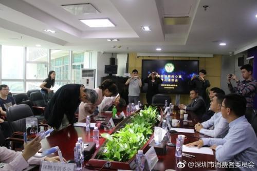 图片来源:深圳市消费者委员会办公室官方微博。