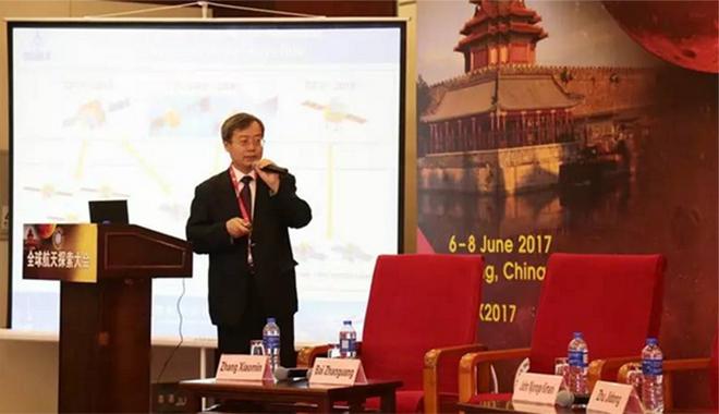 白总师在2017 年全球航天探索大会(GLEX)演讲
