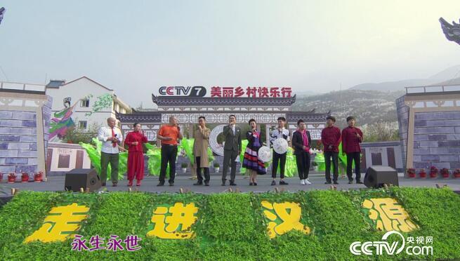 美丽中国乡村行:美丽乡村快乐行--走进汉源 4月5日