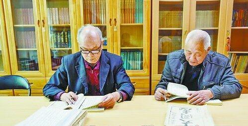 同安区组织专家对现存历史最久远的地方志《大同志》进行点校,目前,点校工作已完成初稿,预计今年9月前即可出版。