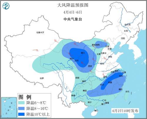 大风降温预报图(4月4日—6日)。图片来源:中央气象台
