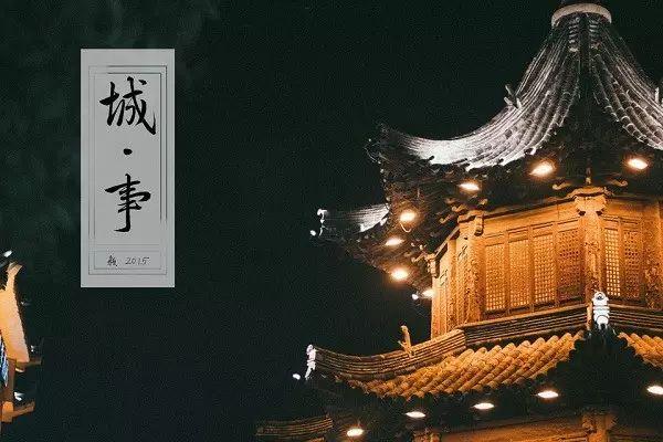 早茶不是广东专利 这座城市的味道让你甘愿沉溺