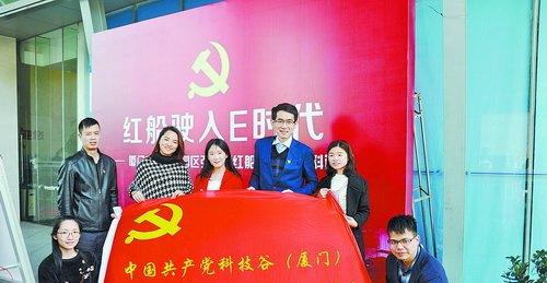 """三维码党员开展帮""""星儿""""回家主题党日活动"""