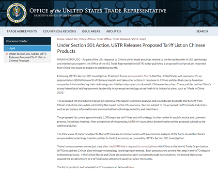 美国贸易代表办公室网站截图