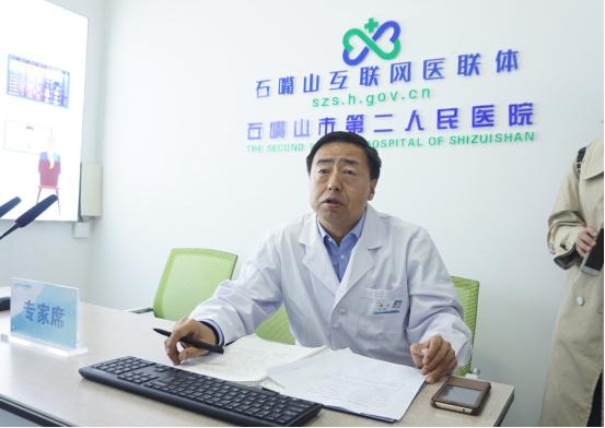 石嘴山市第二人民医院院长陶立介绍互联网医联体
