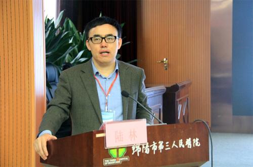 北京大学第六医院院长、中国科学院陆林院士做特别邀请演讲