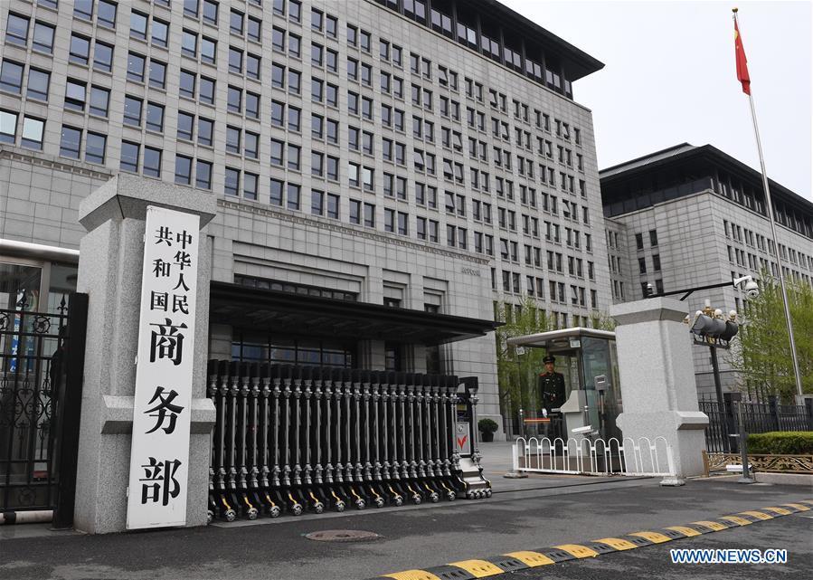 La Chine lance la procédure de règlement des différends sur les mesures américaines de la Section 232