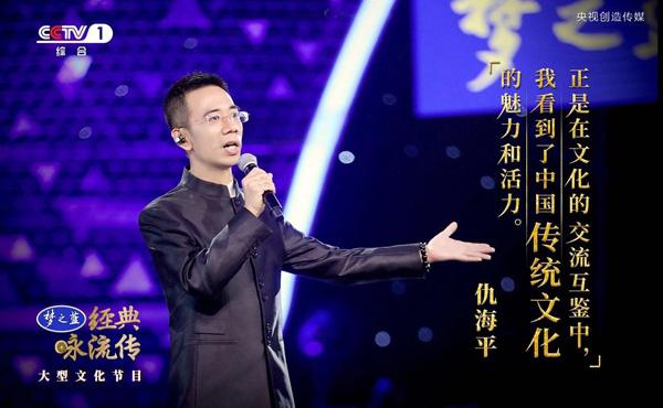 如何关qq微博_[经典咏流传 纯享版]《关雎》 演唱:仇海平_CCTV节目官网-CCTV-1 ...