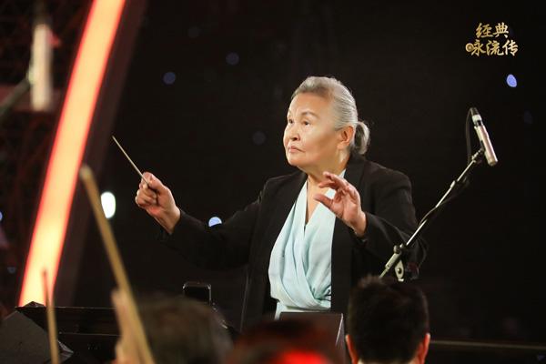 八旬第一位交响乐女指挥家演绎《尘世之歌》