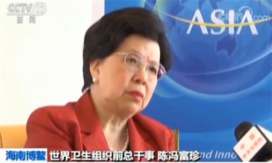 世界卫生组织前总干事陈冯富珍