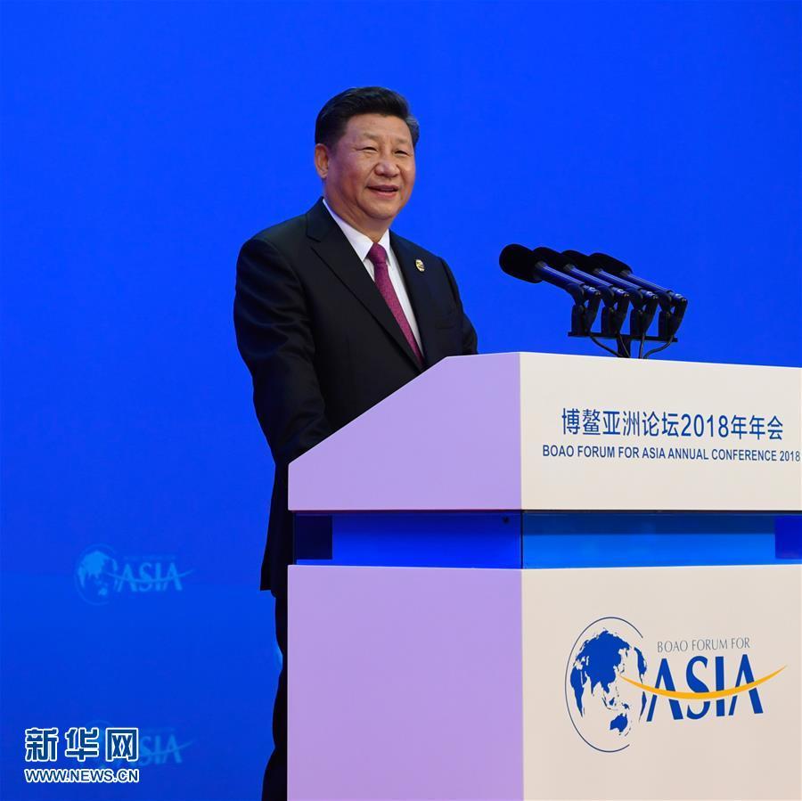4月10日,博鳌亚洲论坛2018年年会在海南省博鳌开幕。国家主席习近平出席开幕式并发表题为《开放共创繁荣 创新引领未来》的主旨演讲。