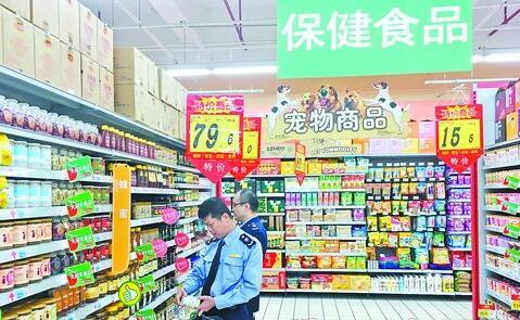 市场监管执法人员检查保健食品市场