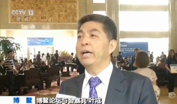【习近平主席博鳌论坛主旨演讲】改革开放新措施将带来新机遇