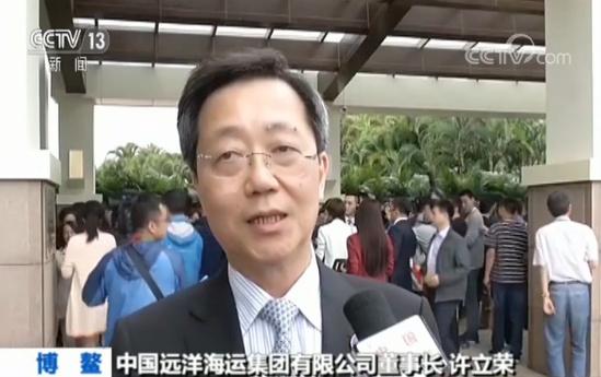 中国远洋海运集团有限公司董事长 许立荣