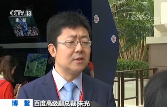 百度高级副总裁 朱光