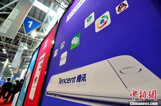 图为福州一展会上拍摄的腾讯广告牌。