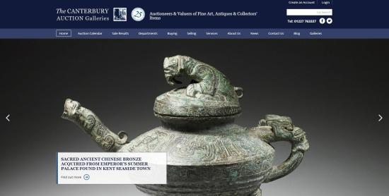 """英国拍卖行网站中展示的疑似圆明园流失文物""""青铜虎鎣""""。"""