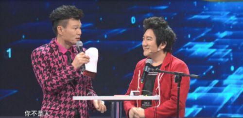 [主持人李彬与歌手杨臣刚互怼 现场观众倒吸一口凉气