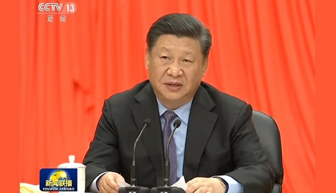 党中央支持海南全面深化改革开放 争创新时代中国特色社会主义生动范例