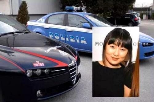 意大利警方公布的华人女学生照片。(图片来源:意大利欧联网 资料图)