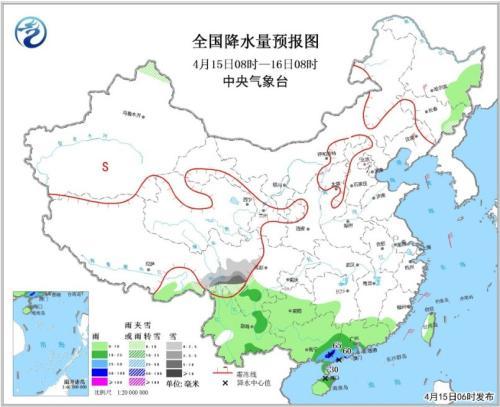 北京pk10官网在线投注:中国华南仍有明显降水_黄淮局部地区有浮尘天气
