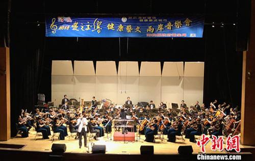 图为音乐会现场,台湾知名歌手殷正洋在交响乐的伴奏下演唱歌曲《一剪梅》。 中新社记者 张晓曦 摄