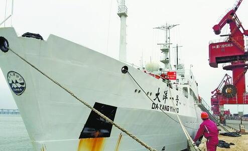 """停靠在厦门现代码头的""""大洋一号""""科考船。新华社发"""