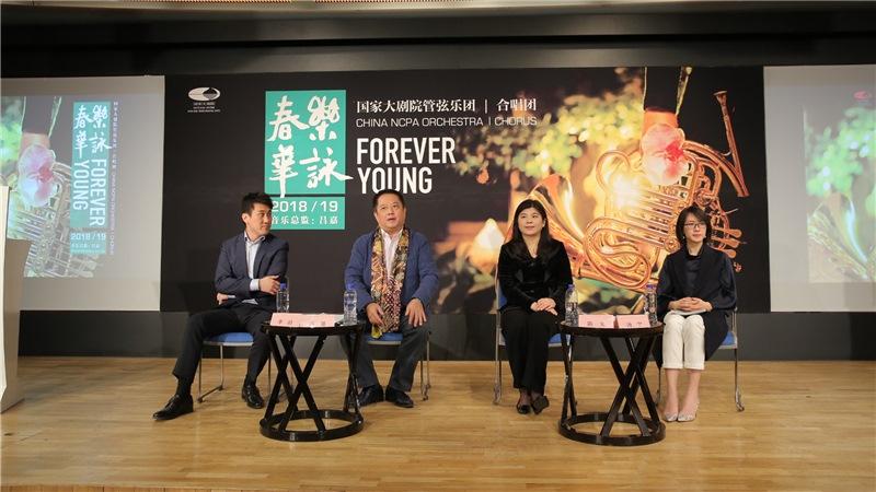 乐团成立八年以来,成为当代中国音乐生活新风尚的倡导者和践行者 甘源/摄