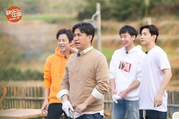 《向往的生活》第二季先导片播出 黄磊何炅携蘑菇屋老友回归