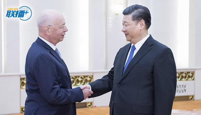 解决全球性挑战 习近平诠释中国承诺