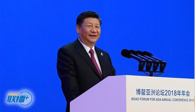 4月10日,博鳌亚洲论坛2018年年会在海南省博鳌开幕。国家主席习近平出席开幕式并发表题为《开放共创繁荣 创新引领未来》的主旨演讲。来源:新华社