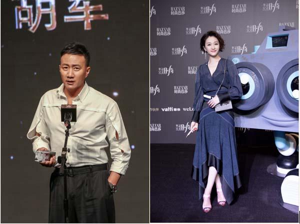 2018年台湾明星收入_台湾艺人2018收入排行出炉 小S1.5亿居第一