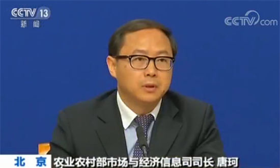 农业农村部市场与经济信息司司长唐珂