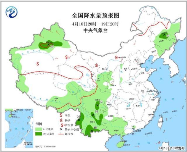 图1 全国降水量预报图(4月18日20时-19日20时)