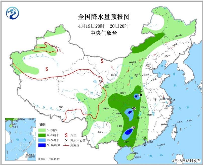 图2 全国降水量预报图(4月19日20时-20日20时)