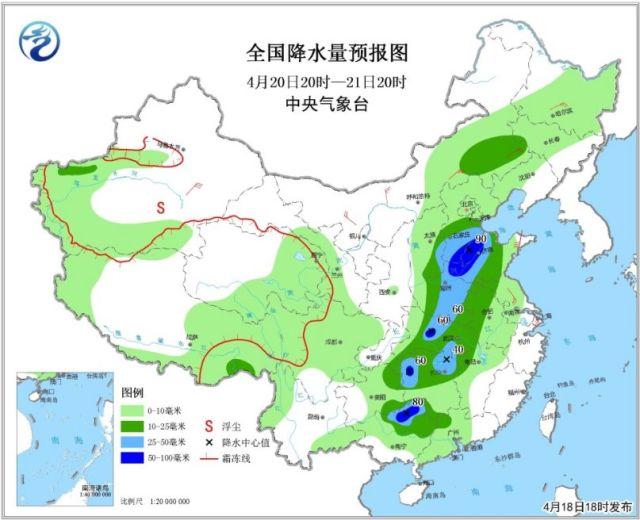图3 全国降水量预报图(4月20日20时-21日20时)