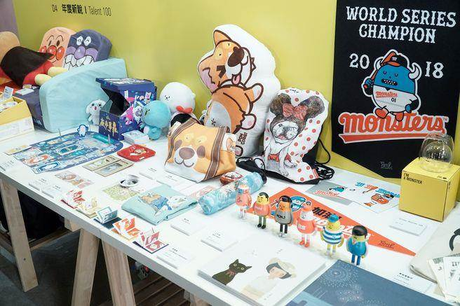 花博公园争艳馆展出图像授权商品。图片来源:台湾《中时电子报》。
