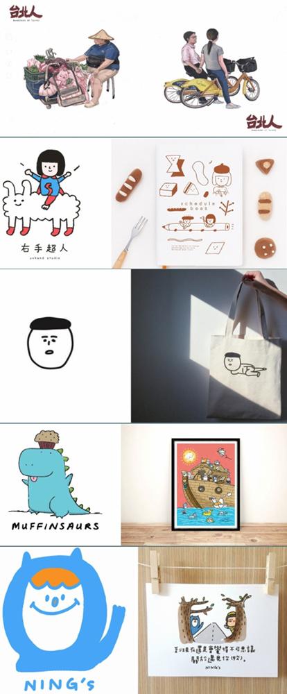 """拼版图片:""""talent100""""参展作品。图片来源:台湾文博会官网。"""