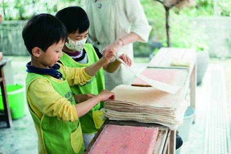 """""""美学旅""""中树火纪念纸博物馆的探索纸张美学。图片来源:台湾《中时电子报》。"""