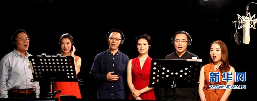 主唱:刘旸、刘娟、敖春磊、胡月、林凯、宓盈婷(从左到右)