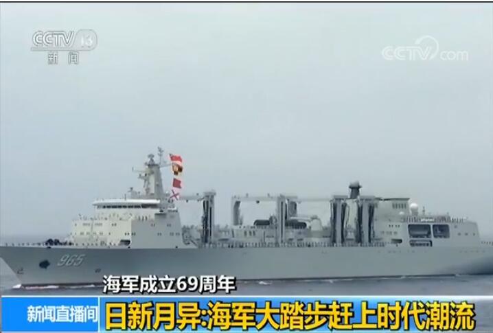 首艘四万多吨级补给舰呼伦湖舰,正式加入海军战斗序列。