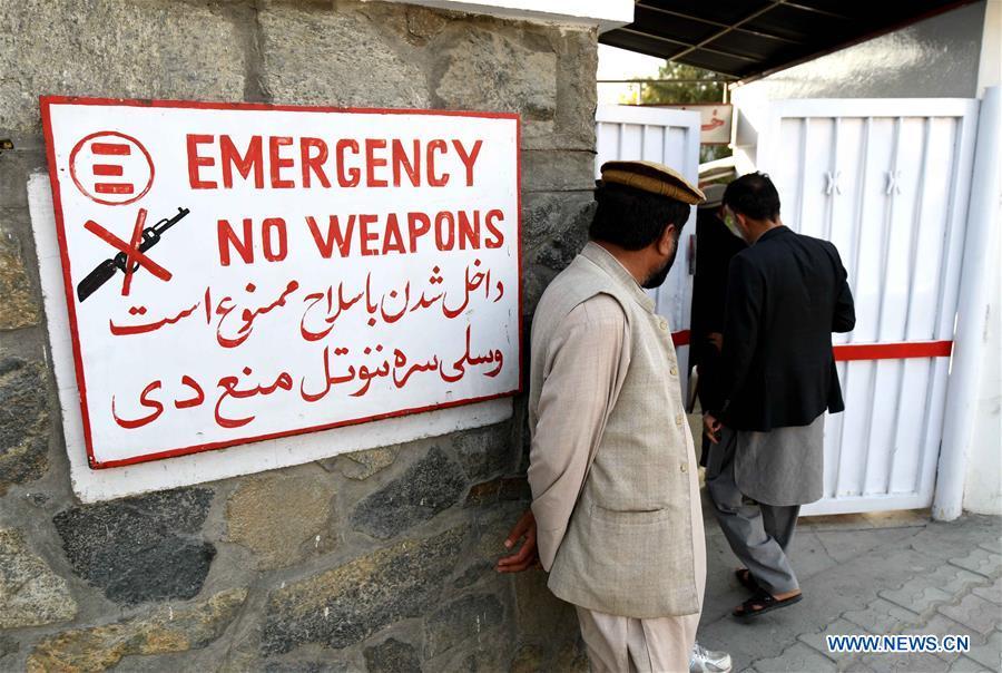 Afghanistan/Attentat à Kaboul : le bilan s