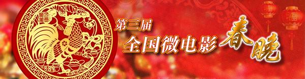 ↑ 点击进入 中央新影集团官网专题报道