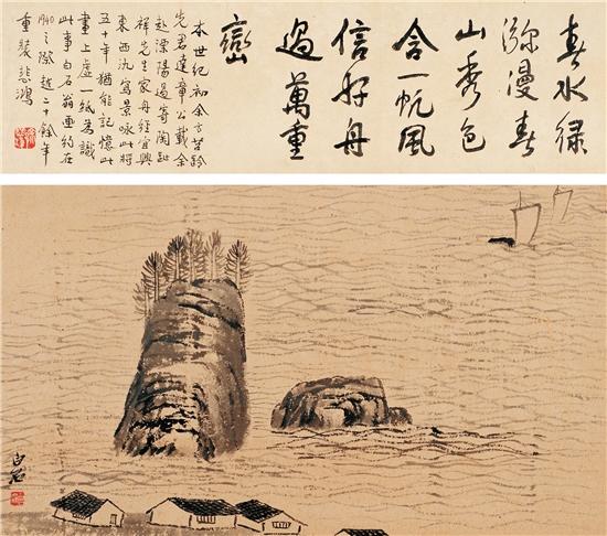 齐白石 徐悲鸿 春水绿弥漫 纸本水墨 约1940年 徐悲鸿纪念馆藏