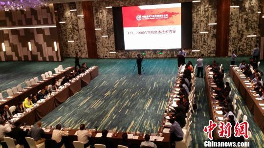 中国FTC-2000G军贸飞机总体技术方案通过评审