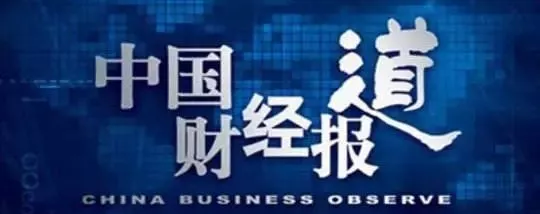 看财经频道、听经济之声|央广财经主播央视首秀_正确的跳绳减肥方法