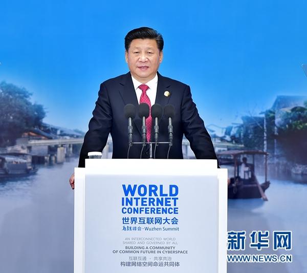 2015年12月16日,习近平出席第二届世界互联网大会并发表主旨演讲。 来源:新华社