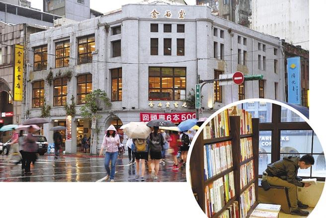 金石堂台北市城中店惊传6月吹熄灯号,在喧嚣的重庆南路上,许多民众喜欢在书店内享受片刻的宁静,此种悠闲只能成为回忆。