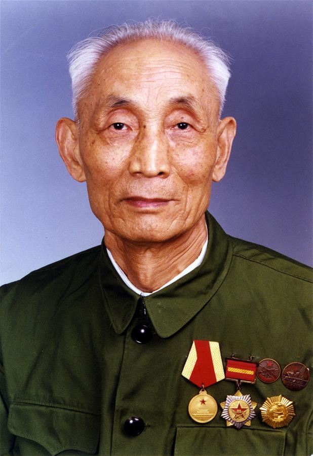 周智夫同志(资料照片)