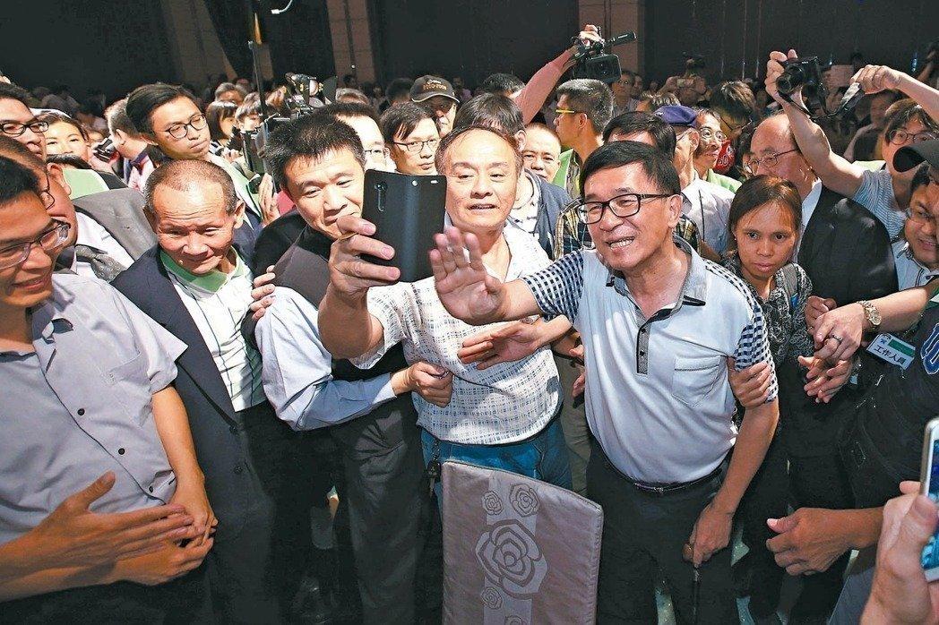 陈水扁申请参加募款餐会
